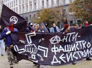 Voor een links antifascisme | Grenzeloos
